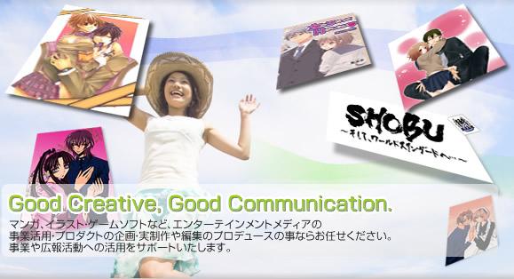 Good Creative, Good Communication.マンガ、イラスト・ゲームソフトなど、エンターテインメントメディアの事業活用・プロダクトの企画・実制作や編集のプロデュースの事ならお任せください。事業や広報活動への活用をサポートいたします。
